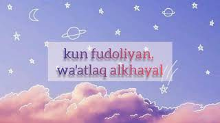 KUN FUDOOLIYAN { BE CURIOUS } LYRICS  by : HUMOOD ALKHUNDER