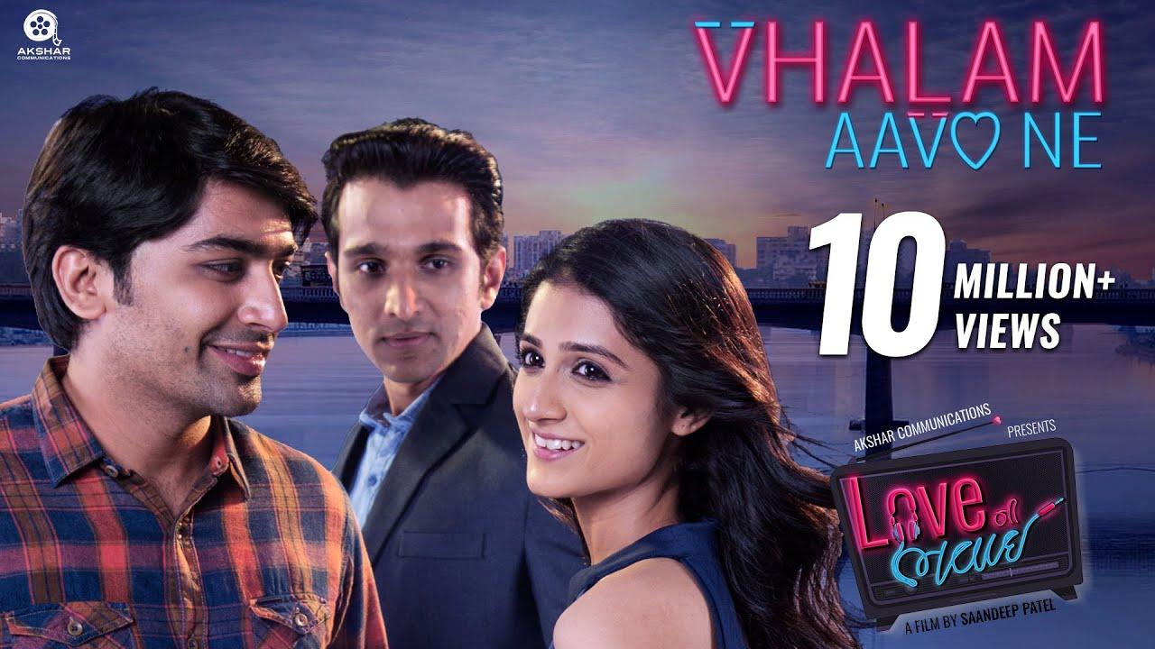 Vhalam Aavo Ne | Love Ni Bhavai | Sachin-Jigar | Jigardan Gadhavi | Gujarati Song #1