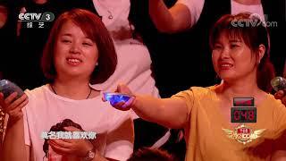 [黄金100秒]吉他弹唱唱出万千思绪 网络选手尽显温柔歌喉| CCTV综艺