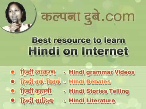Learn Hindi Grammar - Surdas Parichay - ( सूरदास परिचय )