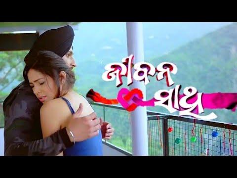 Mote Miligala Mo Jibana Sathi   Latest odia romantic Lyrics whatsapp status