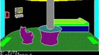 PC 8801 サザンクロス(前半) AVG 1984年 昭和 レトロゲーム パソコン
