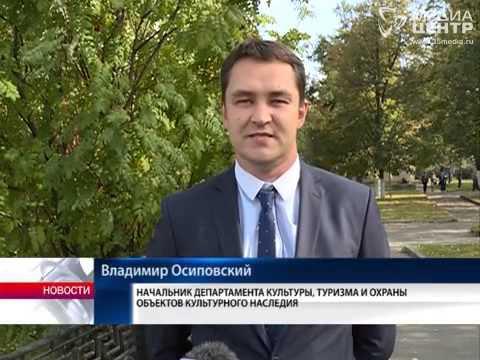 «Рубцовская осень» начнется в Вологде завтра