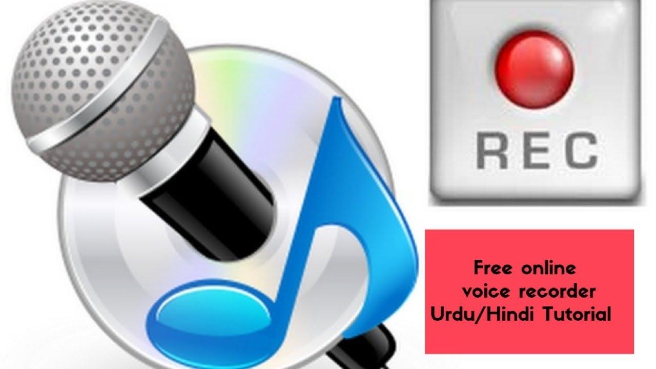 Free online voice recorder - voice over recording online, Urdu/Hindi  Tutorial
