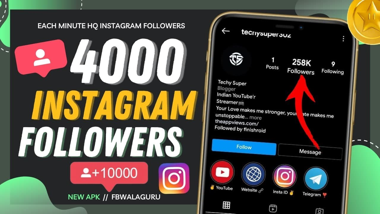 HOW TO GET REAL INSTAGRAM FOLLOWERS | EVERY 1 MINUTE 4000+ REAL FOLLOWERS (HIGH QUALITY) 🔥NEW APP🔥