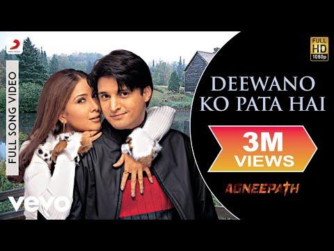 Deewano Ko Pata Hai Full Video - Kehta Hai Dil Baar Baar|Udit Narayan, Sadhana Sargam