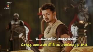 Whatsapp status tamil video | Manidha manidha | Manoj editz
