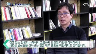 2018년 국립중앙도서관 2월의 사서추천도서