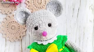 Амигуруми: схема Плюшевая мышка. Игрушки вязаные крючком - Free crochet patterns.