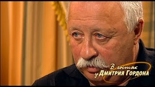 Скачать Леонид Якубович В гостях у Дмитрия Гордона 2 3 2012