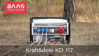 Бейне шолу бензин генератор KRAFTDELE KD 117