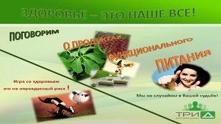 питание как лекарство или золотое сечение здоровья