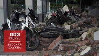 Так выглядит землетрясение в Индонезии, из-за которого погибли более 90 человек