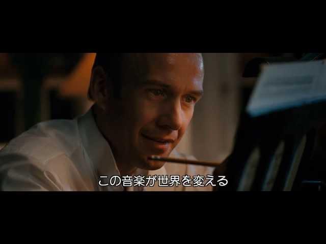 映画『サウンド・オブ・ノイズ』予告編