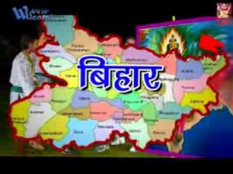 Jai Bihar Super Hit Bhojpuri Song Edited & Directed By Sonu Singh Singer Rajkumar Rahi