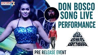 Don Bosco Song LIVE Performance | Amar Akbar Anthony Pre Release Event | Ravi Teja | Ileana | Thaman