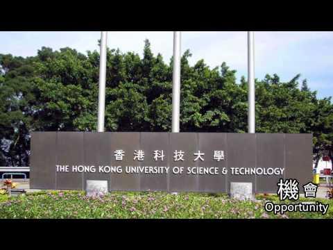 Asia's world city--HKBU-Media Management -Group Promotion Video 2013.10