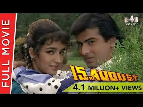 15th August | Full Hindi Movie | 1993 | Ronit Roy, Tisca Chopra, Shakti Kapoor | Full HD 1080p thumbnail