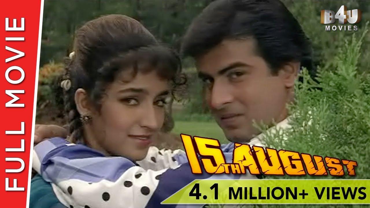 Download 15th August | Full Hindi Movie | 1993 | Ronit Roy, Tisca Chopra, Shakti Kapoor | Full HD 1080p