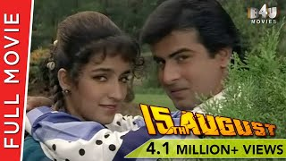 15th August   Full Hindi Movie   1993   Ronit Roy, Tisca Chopra, Shakti Kapoor   Full HD 1080p