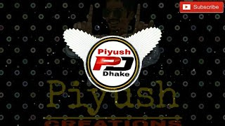 Gambar cover Tujhi Chimani Udali Maza Popat Pisatala Marathi DJ Remix Song | Shinma Marathi Movie full DJ Remix..
