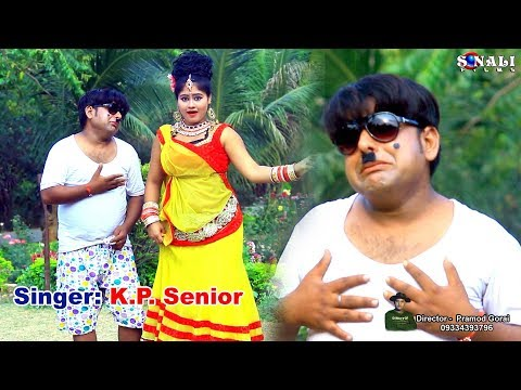 Char Futer Jamay#পাঁচ ফুটের বৌ #K P Senior#New Purulia Bangla Video 2018