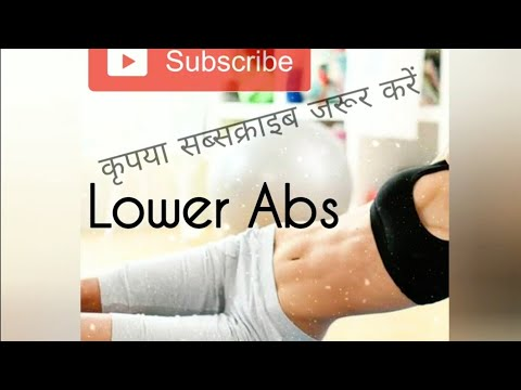 lower abs workout  burn lower belly fat  flat stomach