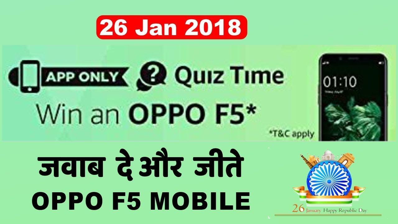 Amazon Oppo F5 Quiz Contest | Answers & Win OPPO F5 Smartphone | 26 Jan 2018