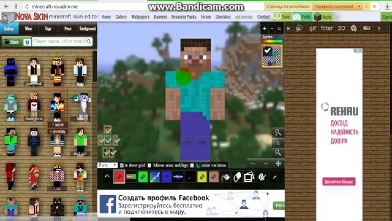 http://minecraft.novaskin.me/ - YouTube