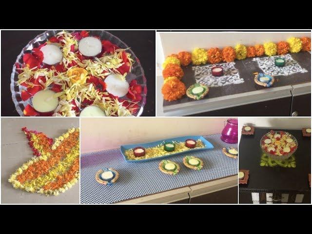 5 minutes Diwali decorations    DIY    last minute Diwali decor    Sireesha
