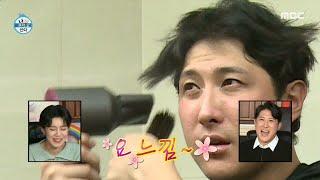 [나 혼자 산다] 황재균의 파격적인 셀프 헤어 스타일링♬ 자유로운 머릿결...☆, MBC 210115 방송