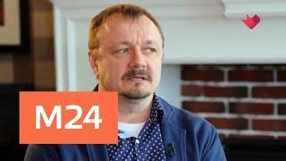 'Раскрывая тайны звезд': Владимир Шевельков - Москва 24