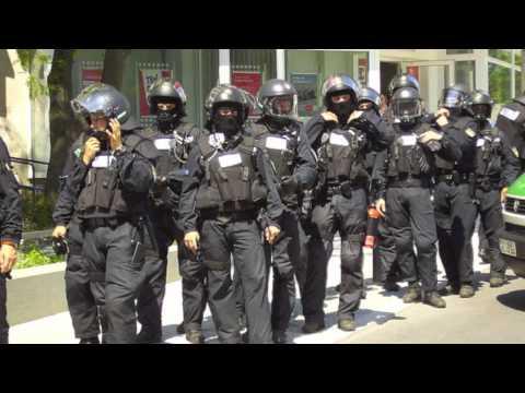 Polizei BFE BFHU
