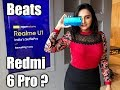 🇮🇳 📱 Realme U1 Hands on review of specifications, features, camera test, price in India