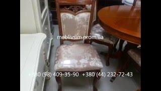 Стулья и кресла для гостиной