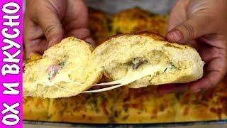 Как Приготовить Вкусный Фаршированный Картофельный Хлеб