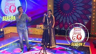 Dialog Prashansa Derana 60 Plus | 10th February 2019 Thumbnail
