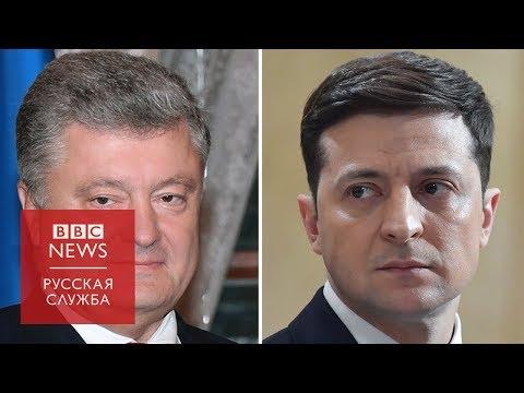Трибуны ждут: чего ждать от дебатов Зеленского и Порошенко на стадионе