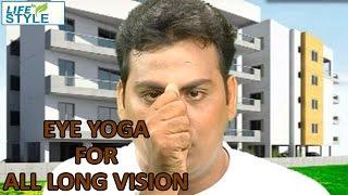 Eye Yoga For All Long Vision And Near Vision Yoga English Lifestyle