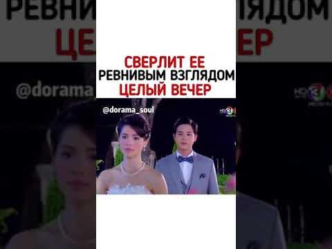 Смотреть тайский сериал ты в моем сердце на русском тайский сериал