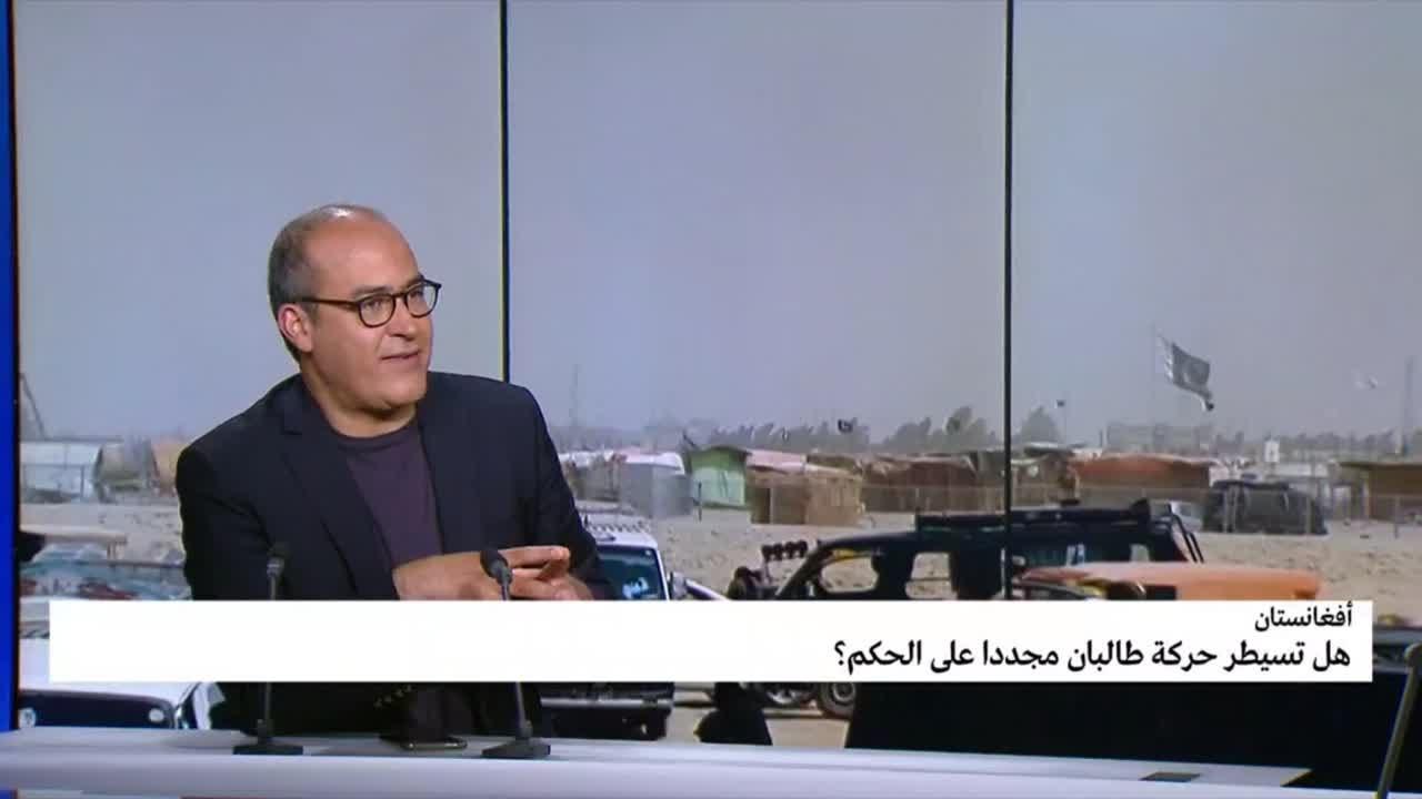 هل سلمت إدارة بايدن أفغانستان إلى حركة طالبان؟