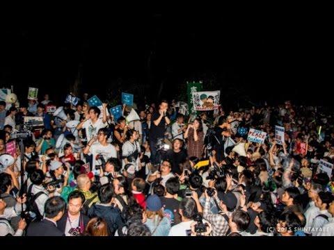 国会前を群衆で埋め尽くした学生団体「SEALDs(シールズ)」の激動の夏に密着!映画『わたしの自由について~SEALDs 2015~』予告編