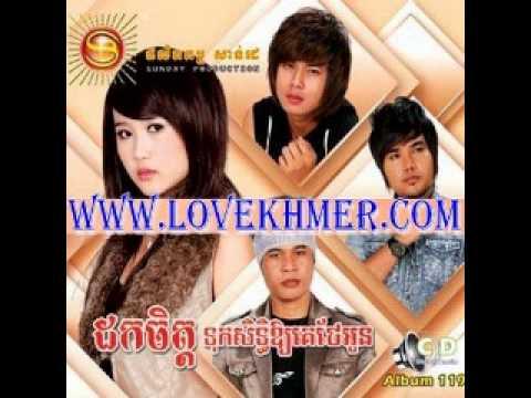 Lovekhmer com