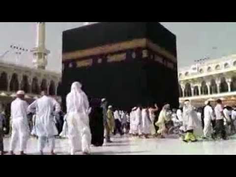 Makkah Azan LIVE HD - Azaan in Khana Kaba - Makkah