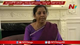 India-US Trade Deal l Hope To Have An Agreement Soon Says Nirmala Sitharaman | NTV