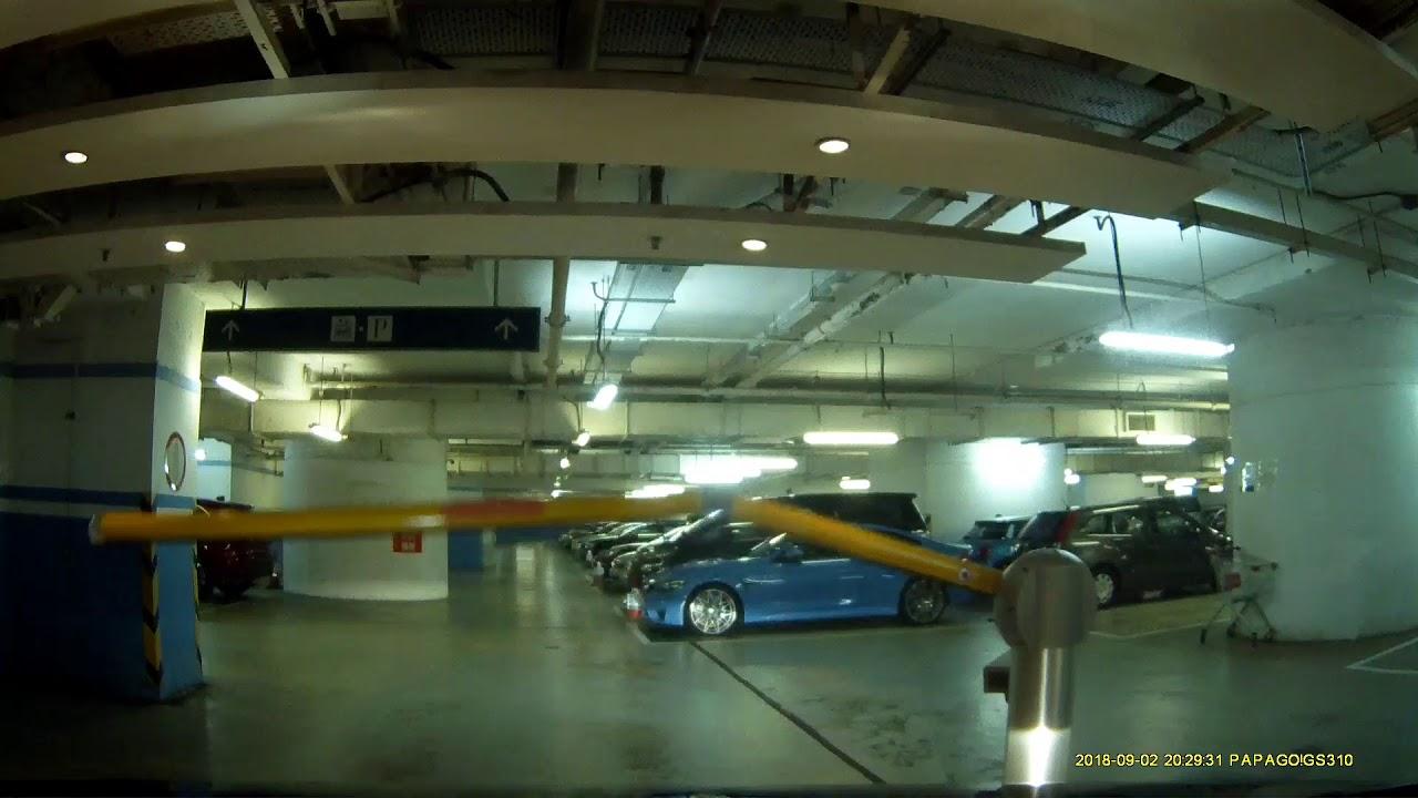 西環西寶城停車場 (入) The Westwood Carpark in San Wan (In) - YouTube