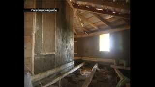 видео Соломенный дом с нулевым энергопотреблением (+Фото)