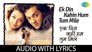 Ek din kahin hum tum mile with lyrics   एक दिन कहीं हम तुम मिले के बोल   Sonu Nigam