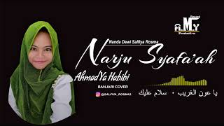 Nanda Dewi Salfiya Rosma - Ahmad Ya Habibi Versi Juragan Empang