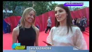Как снимался клип Сати Казановой - Счастье есть